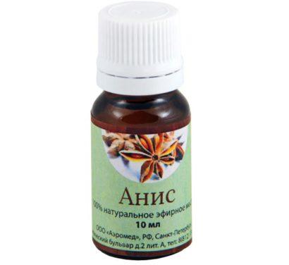 Эфирное масло аниса 100% натуральное, 10 мл