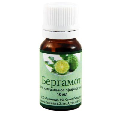 Эфирное масло бергамота 100% натуральное, 10 мл