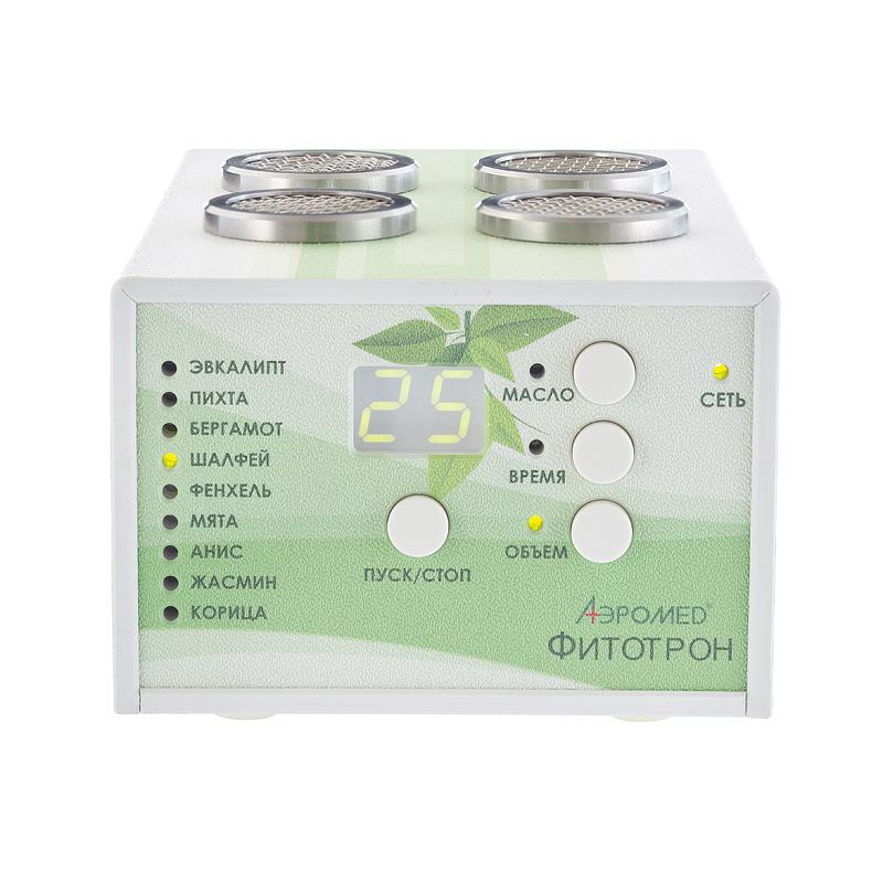 Профессиональный аромафитогенератор «Фитотрон» 3