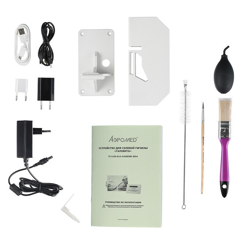 Устройство для домашней соляной комнаты «ГалоВита» 7