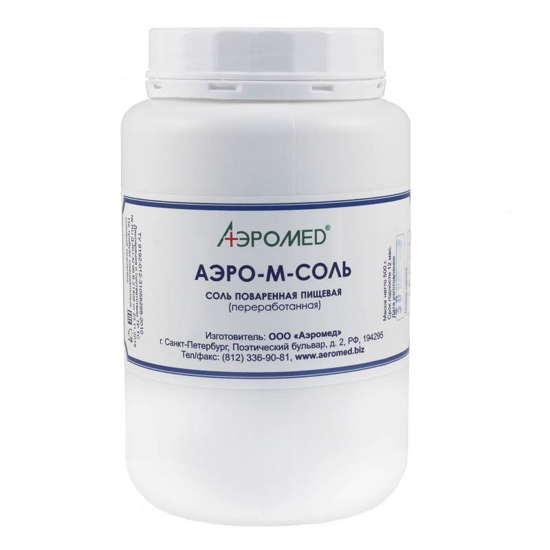 «Аэро-М-соль» для галоингалятора ГИСА-01 (Галонеб) 1