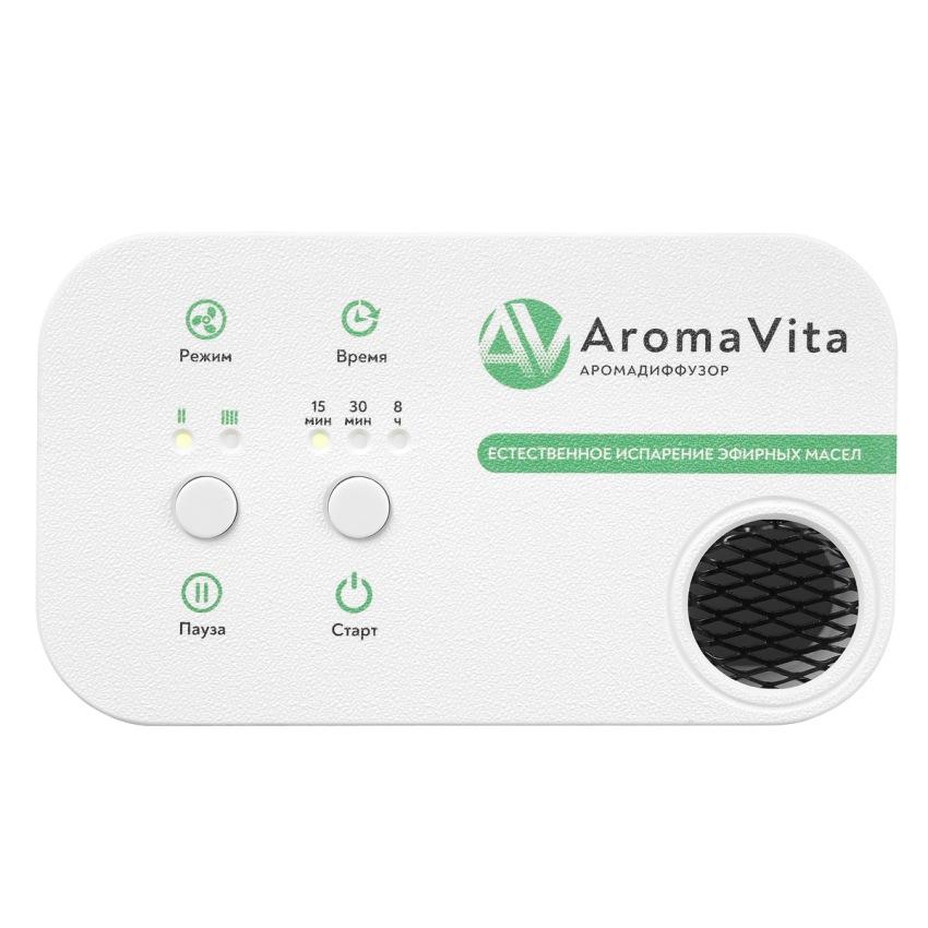 Аромадиффузор АромаВита версия 4.0 3